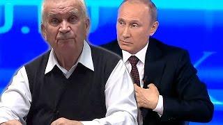 Зазнобин В. М. передаёт скрытое послание от Путина