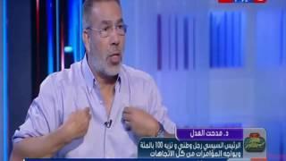 مدحت العدل: لو جاء عمر بن الخطاب ليحكم مصر الآن «مش هيعمل حاجة»