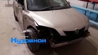 """""""Кузовной"""" сеть центров авторемонта. Кузовной ремонт Mazda Demio, 2003г."""