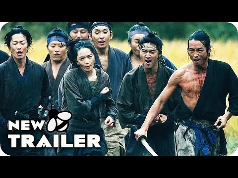 Playlist The Best Asian Film Trailers