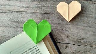Закладка для книг Сердечко