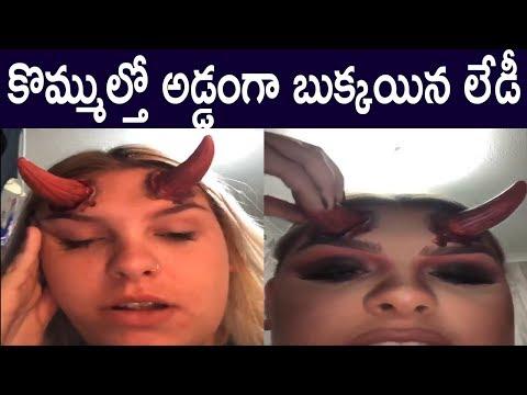 కొమ్ముల్తో అడ్డంగా బుక్కయిన లేడీ    Woman Panics After  Devil Horns She Glued To Her Head Get Stuck