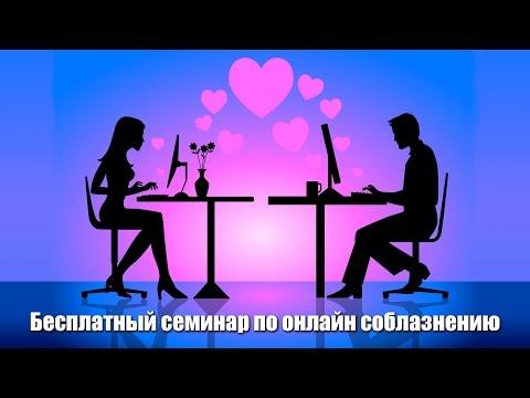 сайты знакомств секс на один раз