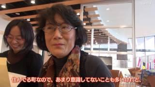 【カフェ・サミット】 イタリア・フランス編