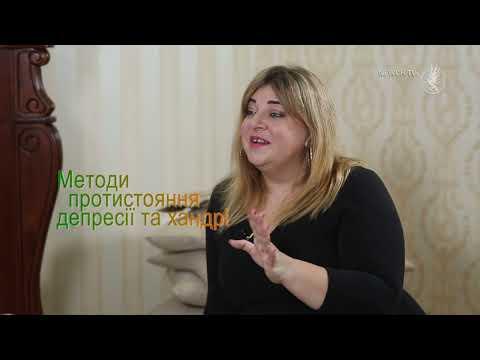 Телеканал Новий Чернігів: Ксенія Лось|Сімейна кухня №9