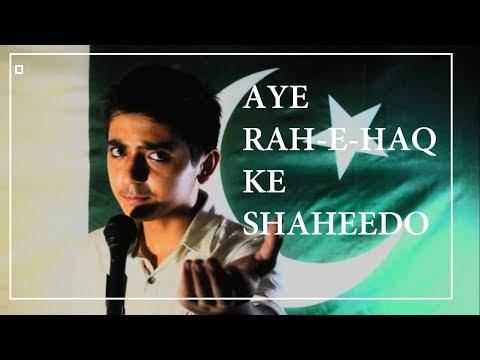 aye-rah-e-haq-ke-shaheedo--14th-august--azaadi--syed-zair-hussain-jafry