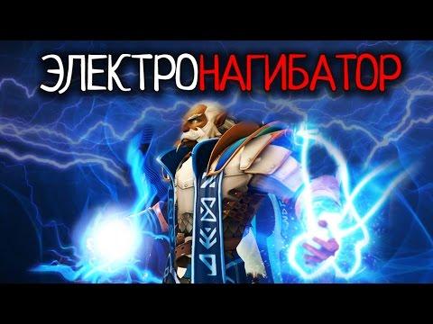видео: ЭлектроНагибатор: metagame,Серж,Бивис,eeoneguy