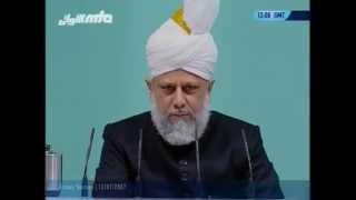 Urdu Khutba Juma 12th Jan 2007 - Waqf e Jadid & Importance of Building Mosques