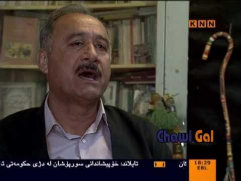Nawroz Jazhni Kurda 1