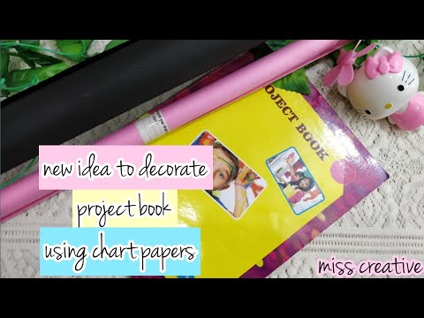 School project book decoration ideas/ how to decorate school