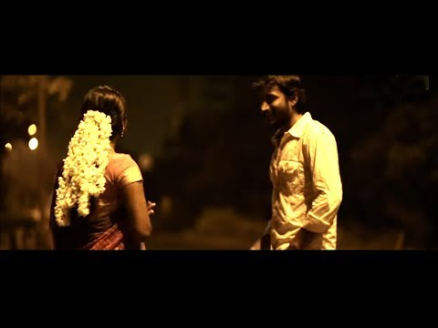 Mizhi Malayalam Movie | Full Movie |...