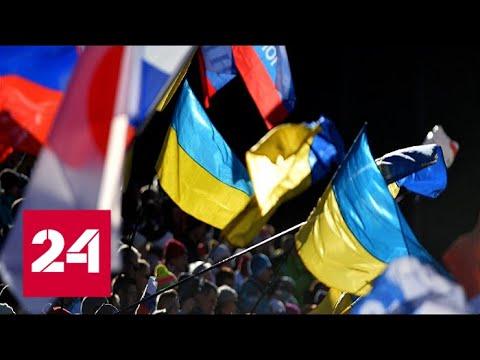 Ни газ, ни Донбасс: Украина не хочет идти на перемирие с Россией. 60 минут от 19.09.19