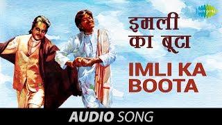 Imli Ka Boota - Saudagar [1991] - Sudesh Bhonsle - Mohammad Aziz