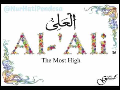 asma-ul-husna-99-nama-allah