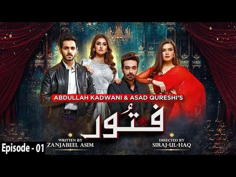 Download Fitoor - Episode 01 || English Subtitle || 14th January 2021 - HAR PAL GEO