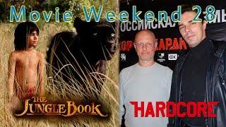 Фильмы Книга Джунглей и Хардкор обзор The Jungle Book / Hardcore Review