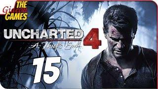Прохождение Uncharted 4 на Русском — #15 (Безвыходное положение)