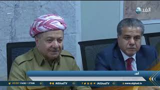 تقرير  المحكمة الاتحادية العراقية تقضي بعدم دستورية قرار إجراء استفتاء كردستان