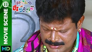 Husband has extra marital affair   Movie Scene   Sokku Sundaram