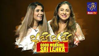 good-morning-sri-lanka-07-03-2021