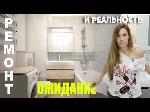 Ремонт квартиры Дизайн ванной комнаты и коридора Идеи дизайна ремонт маленькой квартиры
