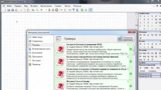 SmathStudio   программа для математических расчетов