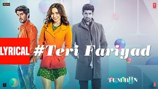 TERI FARIYAD Lyrical Video Song | Tum Bin 2 | Neha Sharma, Aditya Seal, Aashim Gulati | Jagjit Singh