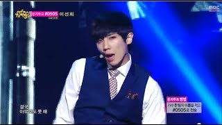 [Comeback Stage] MBLAQ - Be A Man, ??? - ????, Show Music core 20140405 MP3