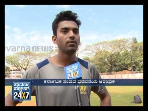 Chit chat with KL Rahul (ಕ್ರಿಕೆಟಿಗ ಕೆಎಲ್ ರಾಹುಲ್) - Suvarna News