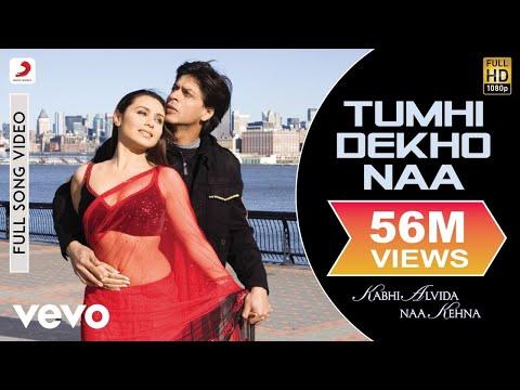 Tumhi Dekho Naa Full Video - KANK|Shahrukh Khan, Rani Mukherjee|Sonu Nigam, Alka Yagnik