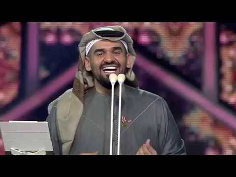 تحميل ومشاهدة حسين الجسمي - عودك رنان | رحلة جبل 2016