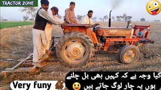 MF 240 very funy video 😀 4 log 1 tractor 😜🇵🇰