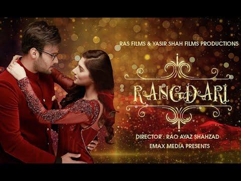 RANGDARI OST (Rao Ayaz/Anas Maqsood)