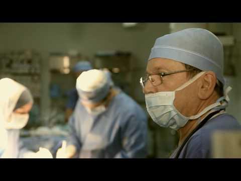 Amman Hospital