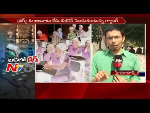 Drugs Mafia in Hyderabad    International Schools Target for Business    NTV