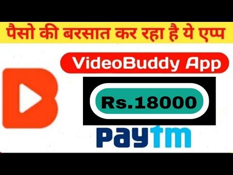 Videobuddy App Se Paise Kaise Kamaye || Rs.18000 Paytm Cash || Best Earning App || #videobuddy