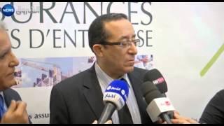 """""""GAM""""للتأمينات توقع اتفاقية شراكة مع غرفة الصناعة والتجارة للجزائر العاصمة لتأمين المؤسسات"""