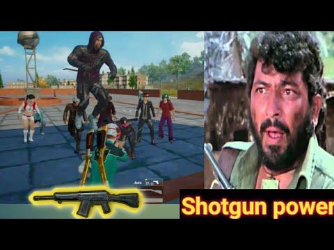 Shotgun Ka भौकाल || Antaryami || Pubg Mobile