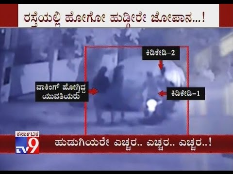 Speeding Bikers Tries to Snatch Mobile Phone from Woman Out on Walking in Bengaluru
