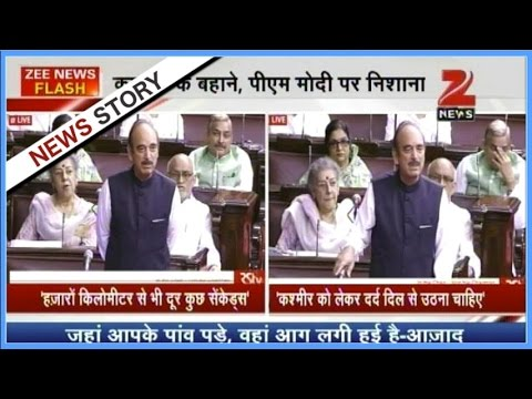 Opposition leader Gulam Nabi Azad targets PM Modi in Rajya Sabha discussion