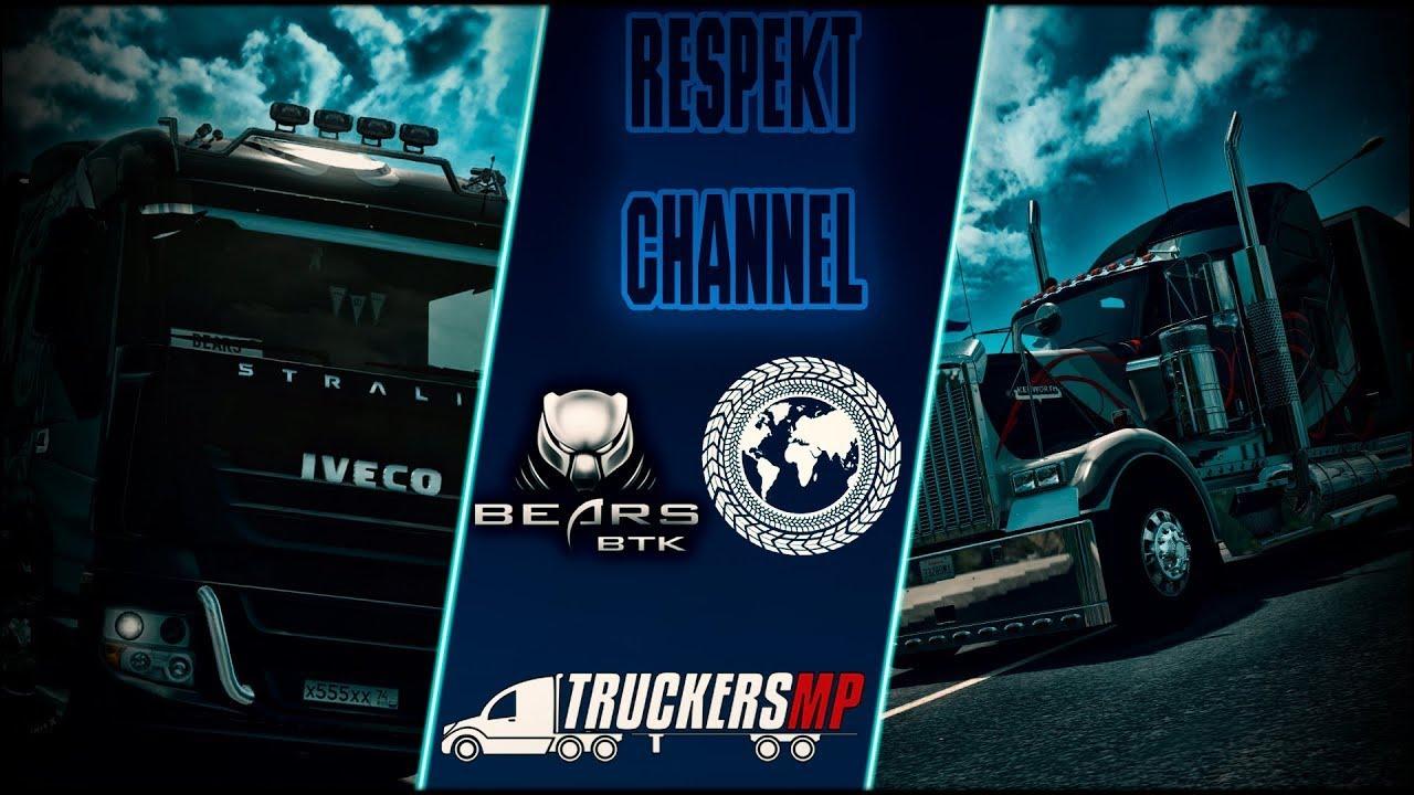 ✅ VTC.World●ВТК Интегра 6 лет!●#лучшедома●Euro Truck Simulator 2●TruckersMP ●BTK BEARS●🔴18+