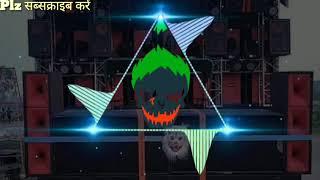 Jatav Gadar macha dego(High EDM Punch & Trance)dj Krishan mix MP3 download link 👇