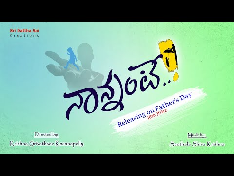 NANNANTE TRAILER || Fathers Day Special 2019
