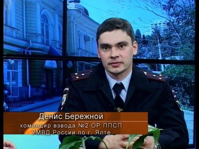 Полицейские нашего города