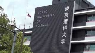 TOKYO UNIVERSITY OF SCIENCE  by picua.