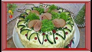 Закусочный Наполеон ⫷◆⫸ Праздничный Торт - Салат