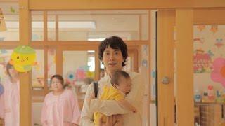妊娠直後の妻に悪性腫瘍が見つかった夫婦の育児と闘病生活をつづる実在...