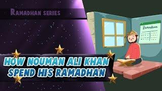 How Ustadh Nouman Ali Khan Spends His Ramadhan | Subtitled Mp3