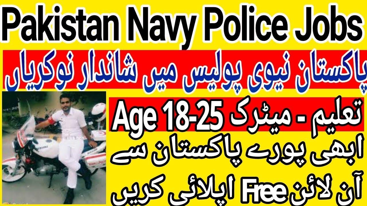 Pakistan Navy Police Jobs 2019 l New Pakistan Navy Jobs 2019 l Join Pak  Navy 2019