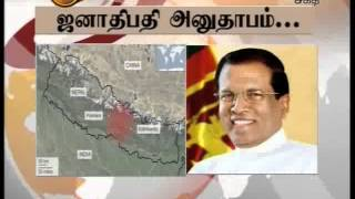 Prasident Maithreepala Speech Sirasa tv 2015.04.25